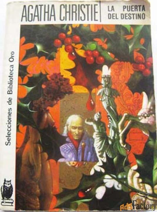 романы агаты кристи на испанском