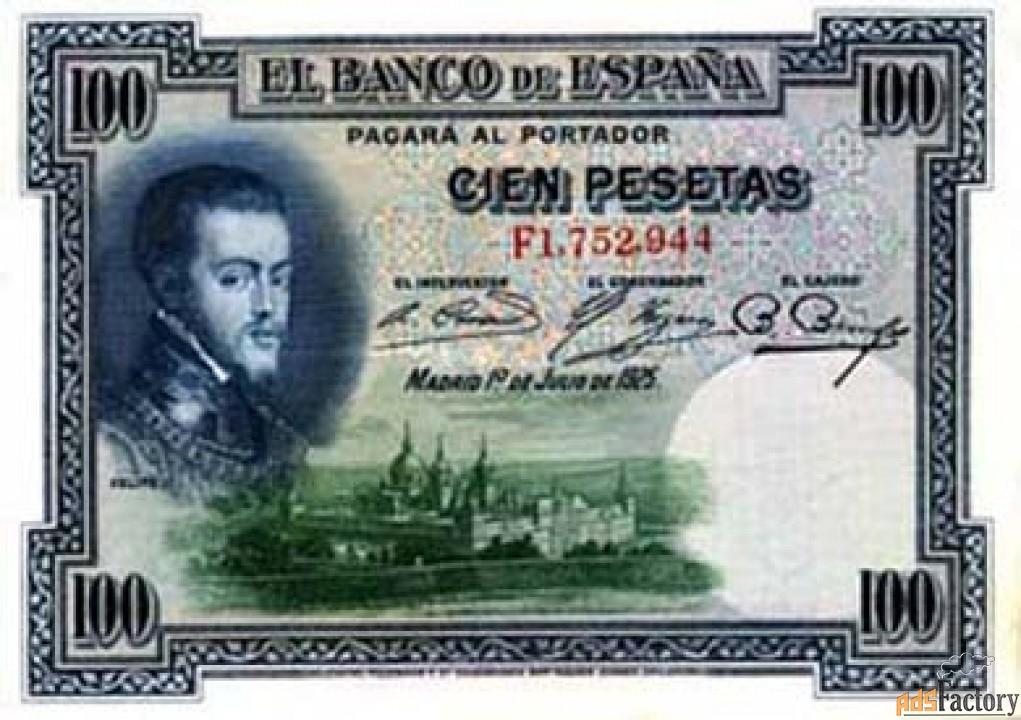 монеты и боны испании, португалии и латинской америки