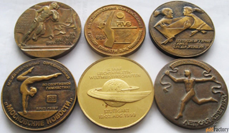 настольные спортивные медали
