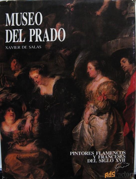 музей прадо на испанском