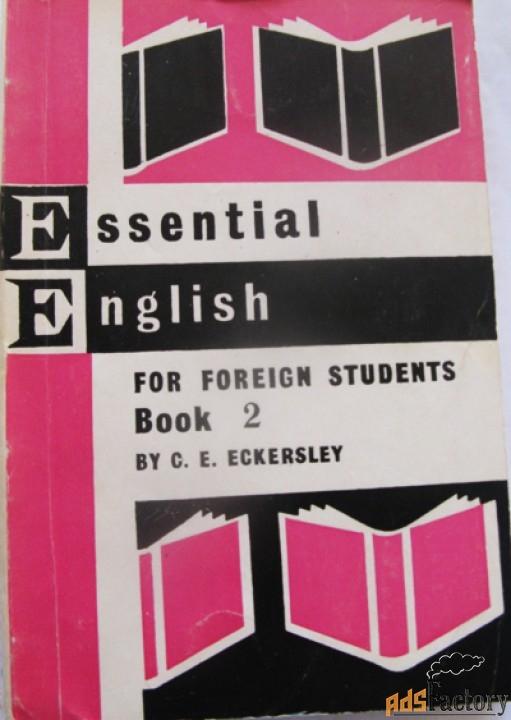 Английский для иностранных студентов