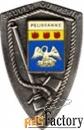 военные знаки франции, испании и португалии