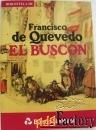 испанская классическая литература