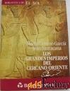 книги по истории на испанском