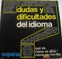 Словарь тонкостей испанского языка