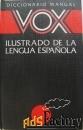 Испанский иллюстрированный словарь