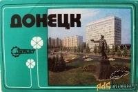 Комплект открыток - Донецк