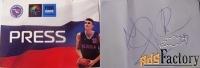 Автограф известного баскетболиста Андрея Кириленко