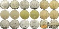 Португальские юбилейные монеты 2,5 и 5 евро