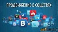 Реклама в интернете для вашего бизнеса