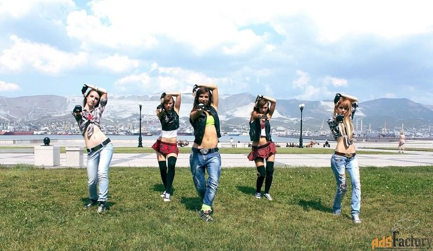 k pop – школа танцев в новороссийске