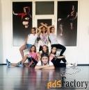 обучение танцам для детей и взрослых в новороссийске