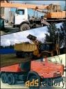 услуги спецтехники в приозерском районе