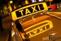 такси межгород из казань по россии