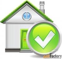 срочный кредит под залог недвижимости