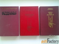 Книги военно-патриотические, героические
