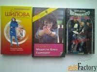 Криминальные мелодрамы, романы, детективы
