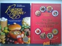 Популярные книги по кулинарии
