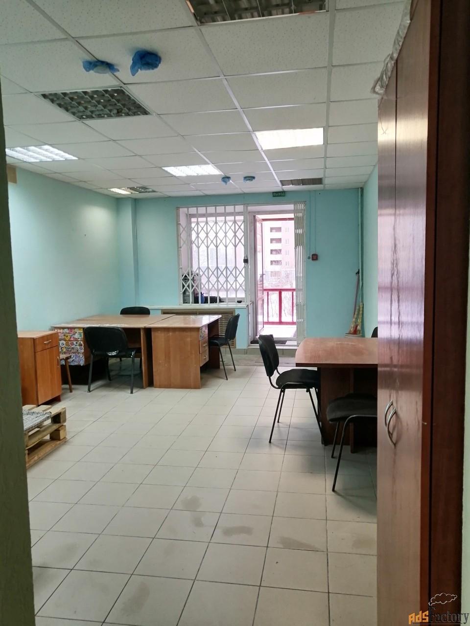 офисное помещение, 25,8 м²