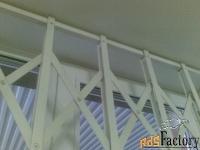 Решетки раздвижные на балконный блок