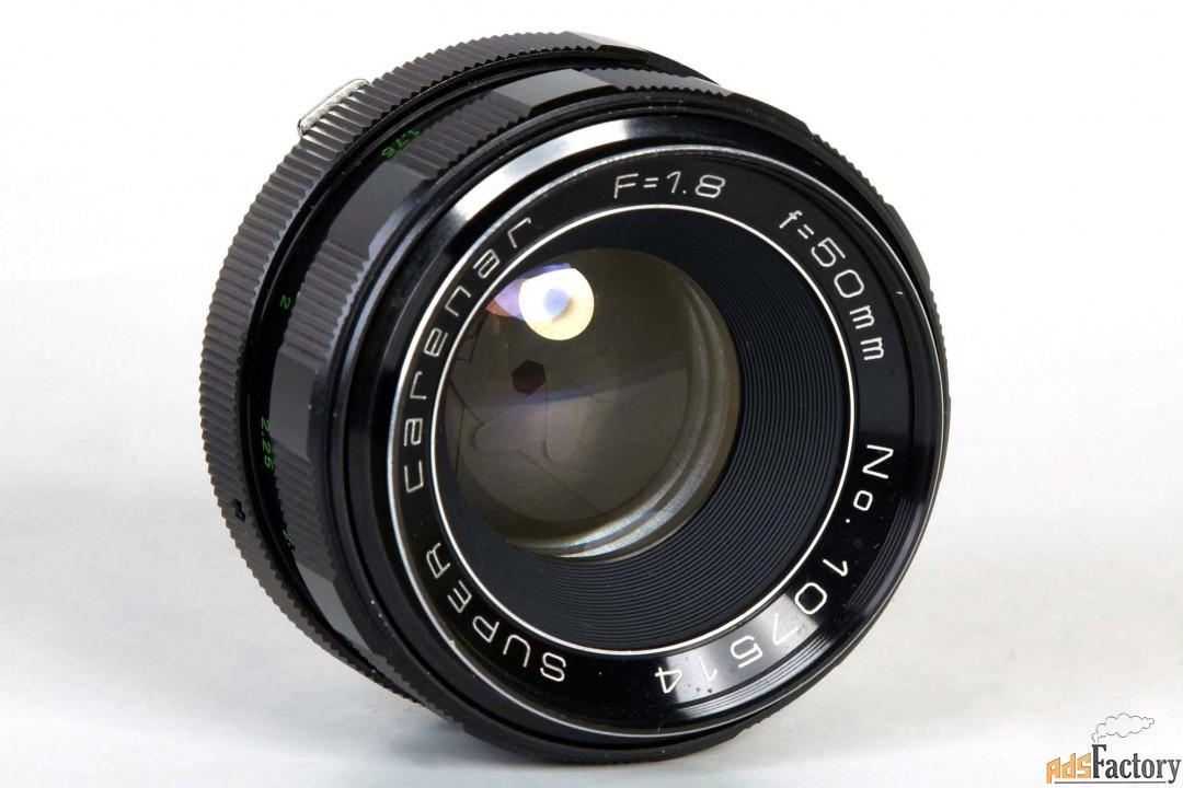 Объектив, Super Carenar, F=1.8 f=50mm (М42)