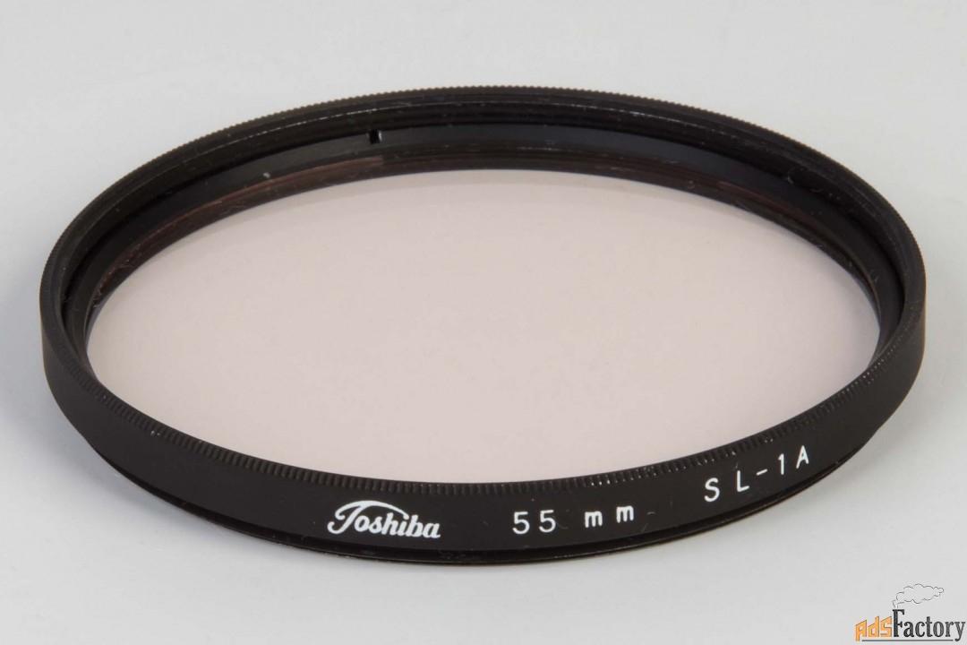 Светофильтр скайлайт, Toshiba 55mm SL-1A