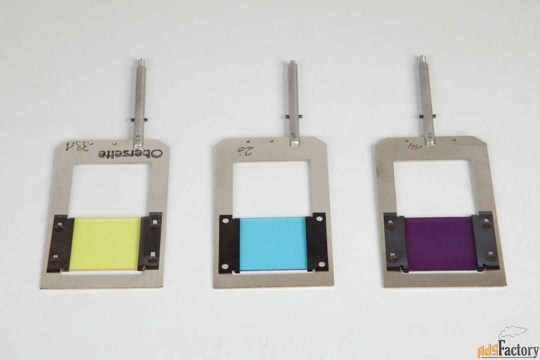 Светофильтры запасные для цветоголовки Durst 138 и др.