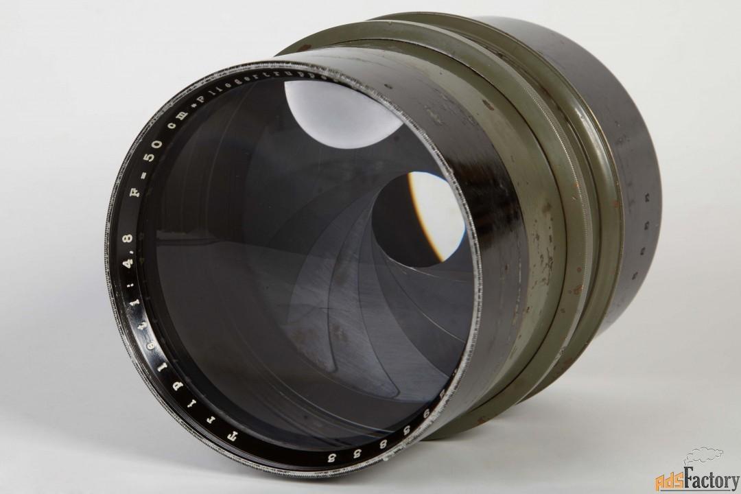 Объектив, Carl Zeiss Jena Triplet 1:4,8 F=50cm Fliegertruppe (50x60 см