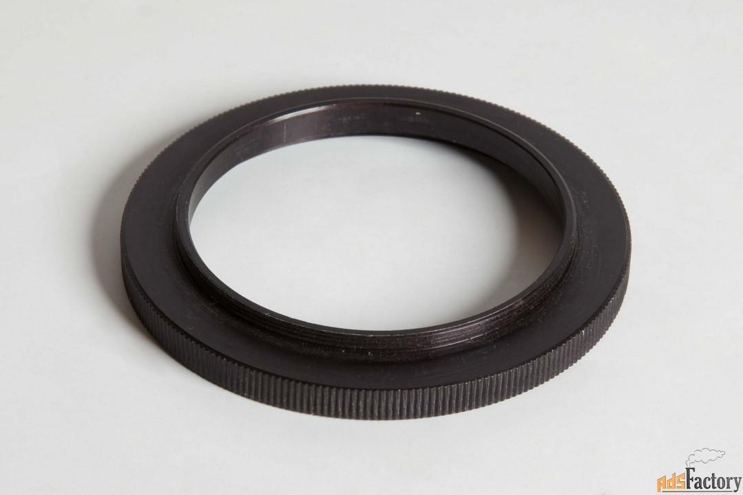 Кольцо переходное для светофильтров и бленд, М58-М62