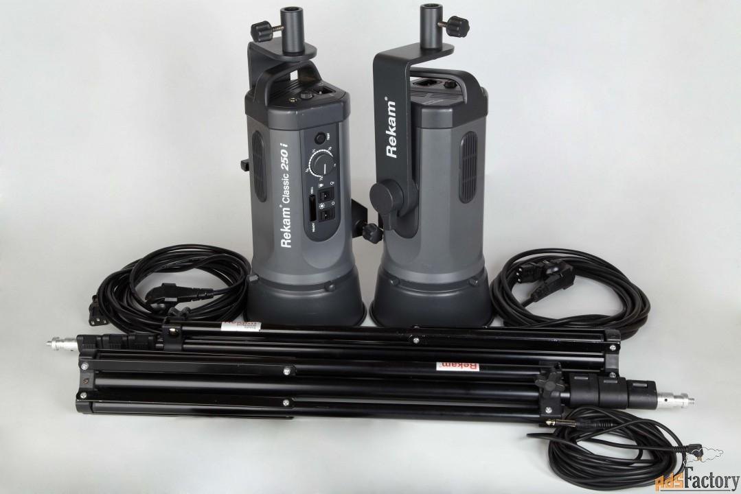 Студийные осветители, Rekam Classic 250i (комплект)