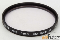 Светофильтр скайлайт, Hoya HMC 55mm Skylight(1A)