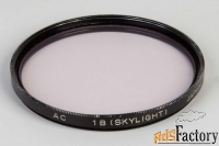 Светофильтр скайлайт, Minolta AC 1B (Skylight) 55mm