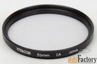 Светофильтр скайлайт, Vitacon 55 mm 1A