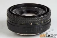 MC Pentacon Prakticar, 1:2.4 f50mm (Praktica BX)