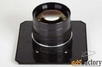 Объектив на доске для Sinar, 1:4 f=280mm (8х10»)
