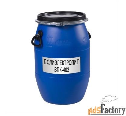 катионный флокулянт полиэлектролит впк-402