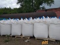 реагент для обработки дорог (соль техническая)