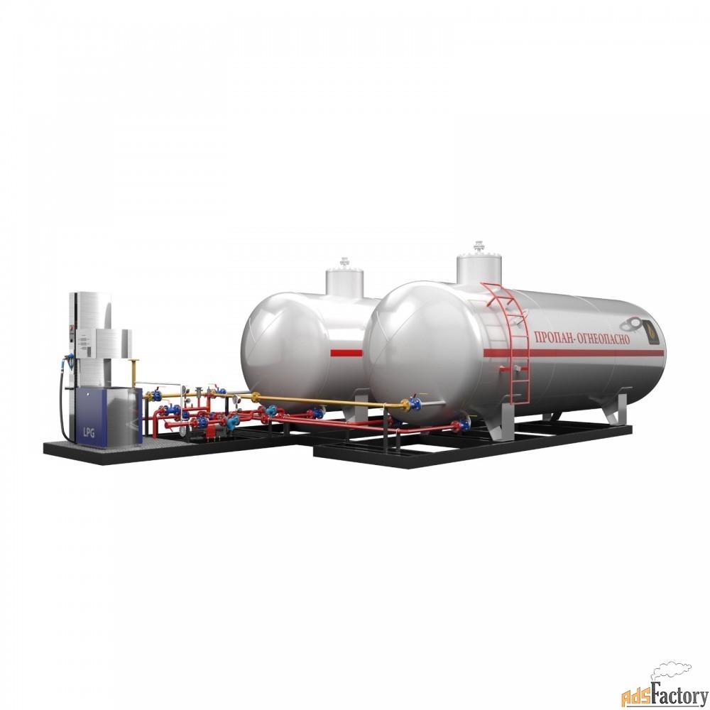 агзс модульная 20м3 с двумя резервуарами