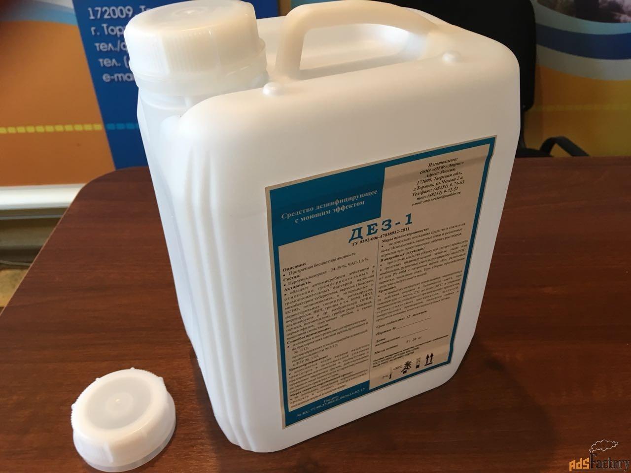 «дез - 1» - дезинфектант с моющим эффектом на перекиси водорода и час