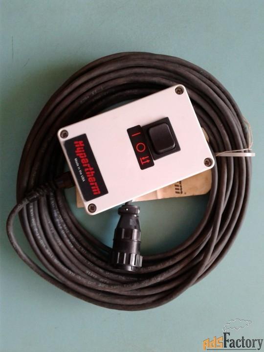 подвесной дистанционный выключатель hypertherm.