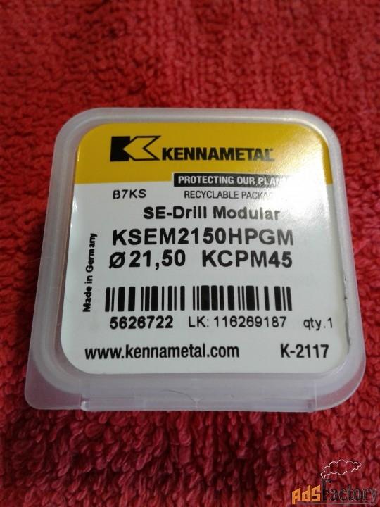 Купим режущие пластины, модульные сверла Voortman, Kennametal.