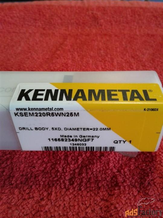 Продадим модульные свёрла «Kennametal» корпуса KSEM.