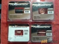 продадим расходники для плазменной резки «plasmatech».