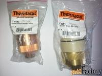 продадим расходные материалы для плазменной резки thermacut.