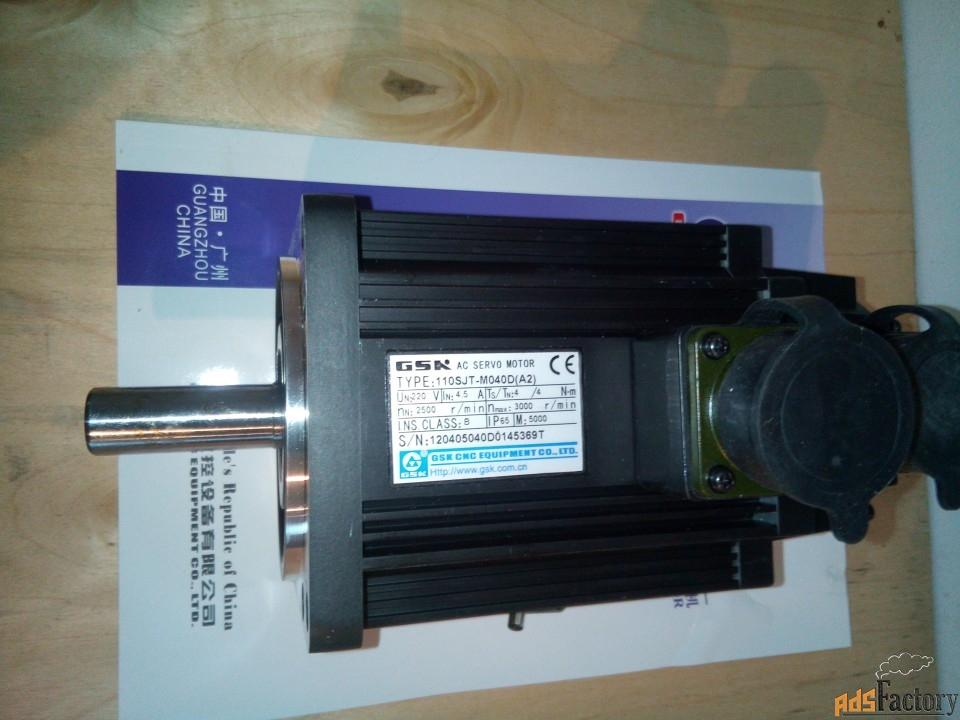 сервопривод переменного тока